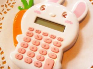 ㊣金宝儿㊣俏皮精灵|小兔子|小白兔|兔兔 可爱 计算器 韩国文具,文具,