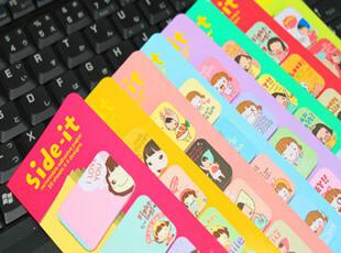 满45包邮】 韩国创意可爱文具 饼干女孩 妞子可撕 N次贴 便利贴,文具,