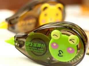 生活糖果 48包邮 创意文具 清新可爱卡通 熊青蛙修正带 涂改带,文具,