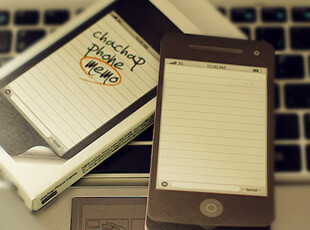 日韩国文具 可爱 创意 iPhone4 手机 N次贴 便利贴 便签本 W04,文具,