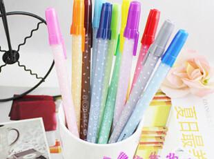 日韩国文具 糖果色中性笔 果冻笔 超美的装饰笔 水彩笔 12色可选,文具,
