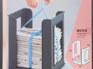 日本原装进口 报刊收纳架 报纸整理架 报纸收纳专用 实用设计,文具,