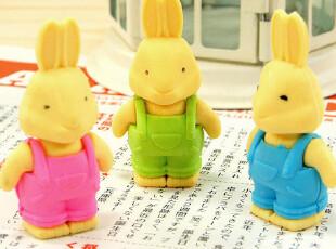 韩国文具批发 可爱小兔子橡皮擦 小兔的衣服可拆卸1729,文具,