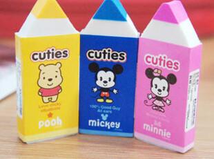 真彩儿童 文具 韩国 大橡皮 创意 橡皮擦 可爱 韩版 日本D511026,文具,