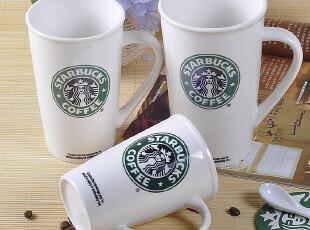 正品 马克杯 星巴克女神 咖啡杯 水杯 牛奶杯 随行杯 特价,杯子,