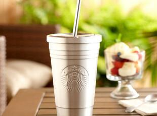 美国直送 星巴克starbucks 新款限量 银色不锈钢吸管杯16oz 现货,杯子,
