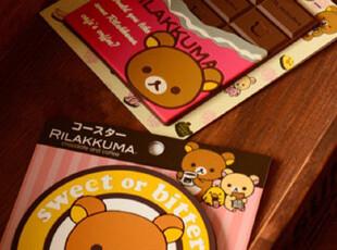 Rilakkuma轻松熊 小熊 杯垫 软胶 巧克力咖啡杯垫 日韩创意防滑垫,杯子,