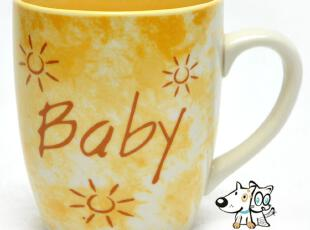 荷兰馆 宝贝感情杯 陶瓷杯具 水杯 情侣对杯 马克杯 创意 BABY杯,杯子,