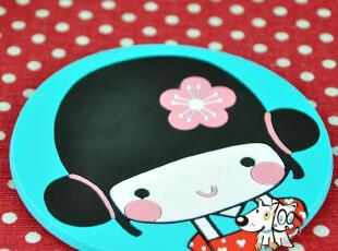 谣言家出品 超有爱 日式娃娃  防滑垫 创意 杯垫 隔热垫,杯子,