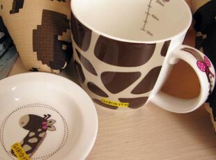 HOUSEMATE骨瓷带盖动物早餐杯 创长颈鹿纹卡通水杯子马克杯,杯子,