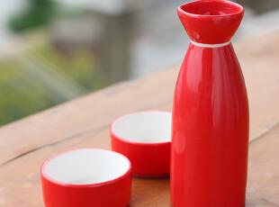 苏黎世家居 新加坡名品 精致陶瓷 清酒壶 酒杯 1壶2杯 特价,杯子,