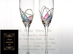 蒂凡尼风格杯子【纯金彩绘香槟杯】酒杯红酒杯选配礼盒(一只价),杯子,