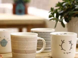 freestyle zakka 几何图形杯陶瓷带把水杯咖啡杯马克杯 三款可选,杯子,