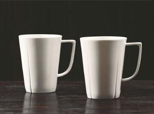 丹麦欧森丹尔ROSENDAHL 豪华系列骨瓷咖啡杯300ml 对杯 20481,杯子,