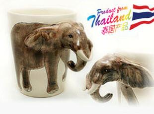 泰国大象创意杯子 个性餐饮用具杯子 陶瓷杯子马克杯动物杯咖啡杯,杯子,