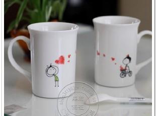 泰国HUMAN TOUCH正品情侣杯可爱骨瓷杯 爱的单车 七夕情人节礼物,杯子,