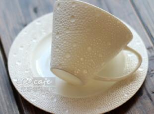 出口法国 名师设计MOS水珠感白瓷咖啡杯 欧式套杯 杯碟200ml,杯子,