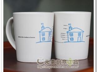 泰国human touch正品爱的小屋情侣杯马克杯套装结婚礼物创意简约,杯子,