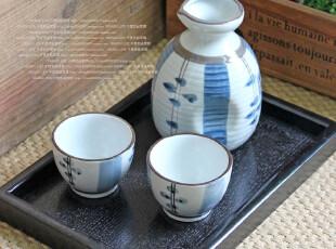 千度悠品 日式和风 陶瓷餐具 蓝条纹 一壶二杯 清酒 白酒 酒具,杯子,