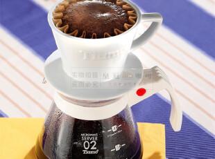 特价!台湾Tiamo K01陶瓷咖啡滤杯组合 美式冲泡组 450cc-白色,杯子,