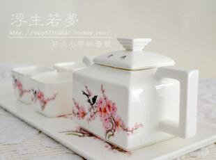 陶瓷茶壶套装 一壶四杯 日式茶具 梅花方壶,杯子,