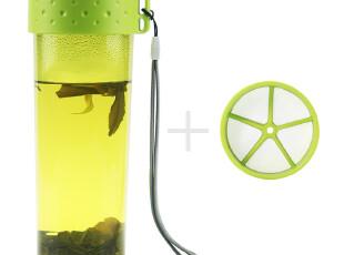 杯子 塑料创意防漏水杯随行杯密封杯随手杯随身杯茶杯 带绳圆点,杯子,