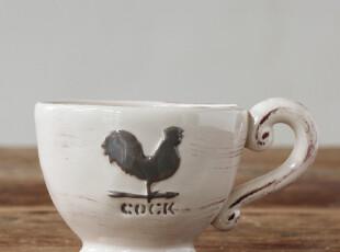 北欧表情/美克美家法式乡村浮雕高温陶瓷餐具/卢浮雄鸡咖啡杯奶杯,杯子,