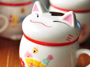 开运吉祥 招财猫陶瓷杯 牛奶杯 水杯 特!,杯子,