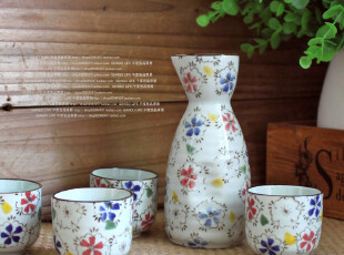 千度悠品 日式和风 红梅 陶瓷 清酒 酒具 酒器 一壶四杯 套装,杯子,