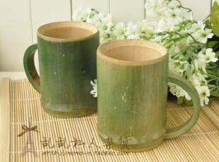 zakka 和风 天然 淡雅 青竹杯 酒杯 水杯 茶杯,杯子,