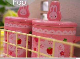 超萌粉红草莓杯。外贸带盖陶瓷水杯子 可爱卡通蕾丝杯具 达人秀,杯子,