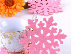 推荐 创意家居 时尚创意毛毡杯垫 隔热垫 雪花,杯子,