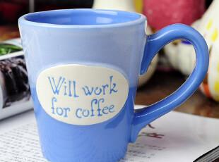 办公室系列 GANZ 陶瓷手绘 马克杯水杯随手杯 蓝,杯子,