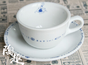 陶瓷咖啡杯 红茶杯   奶茶杯 一杯一托 7293-4443,杯子,