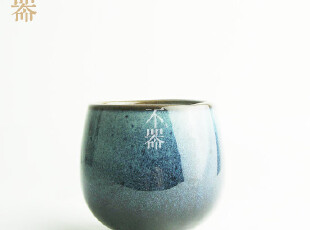 【不器】家 日式粗陶天目釉 窑变杯.孔雀蓝与湖水绿 体验价12元,杯子,