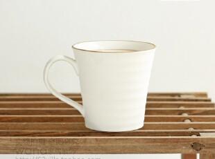 简约磨砂陶瓷咖啡杯/茶杯/早餐杯 手感最佳 磨砂易脏懒人勿购,杯子,