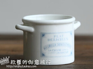 白色陶瓷双耳杯/牛奶杯/布丁杯/冰激凌杯/卡通杯子/花器zakka杂货,杯子,