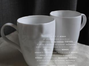 陶瓷折纸杯muji风格手柄杯 个性水杯外贸咖啡杯气质创意情侣特惠,杯子,