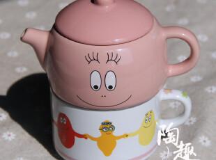 Barbapapa巴巴爸爸陶瓷迷你茶具 一壶一杯 出口日本原单陶瓷,杯子,