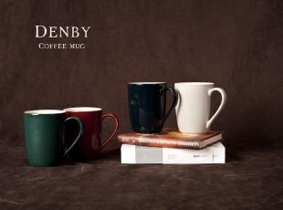 办公室杯子 陶瓷 日式 骨瓷 不带盖 英国DENBY 出口原单4色TB0098,杯子,