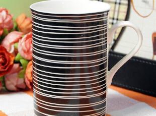外单陶瓷 时尚生活 条纹 轻薄骨瓷马克杯水杯杯子随手杯(黑),杯子,