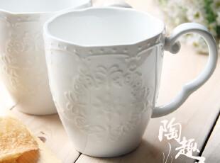 森英惠HANAE MORI浮雕情侣杯子/马克杯 日本原单陶瓷 MB4501-13,杯子,