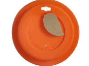 teatime创意生活巧思杯盖 防尘防侧漏水杯盖 叶片设计 8.5cm杯口,杯子,