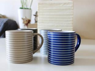 外贸 陶瓷餐具 英国名品丹蓓新款新骨瓷马克杯/水杯/牛奶杯,杯子,