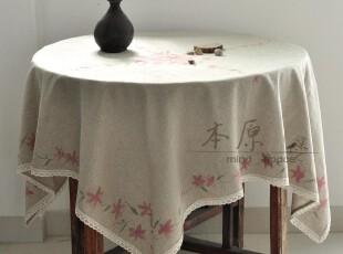 原创 手绘 手工亚麻花卉布艺 台布 桌布 盖布 餐桌布 田园,桌布,