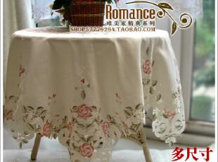 romance韩国正品 田园丝线手绣花镂空餐桌布布艺 电视大盖布盖巾,桌布,