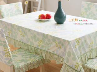 9821 绿色树叶花 桌布 餐桌布 布艺 坐垫 椅垫 椅套 桌布田园,桌布,