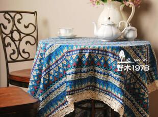 【现货】地中海桌布 波西米亚棉麻蓝色几何餐桌布台布 超大1.8m,桌布,