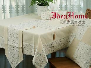 温馨田园 麻棉刺绣制品 时尚生活首选 餐桌文化时尚套件,桌布,