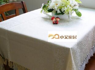 小艾家居 悠然 棉布艺 提花流苏 餐桌布 台布 餐桌茶几布盖布欧式,桌布,